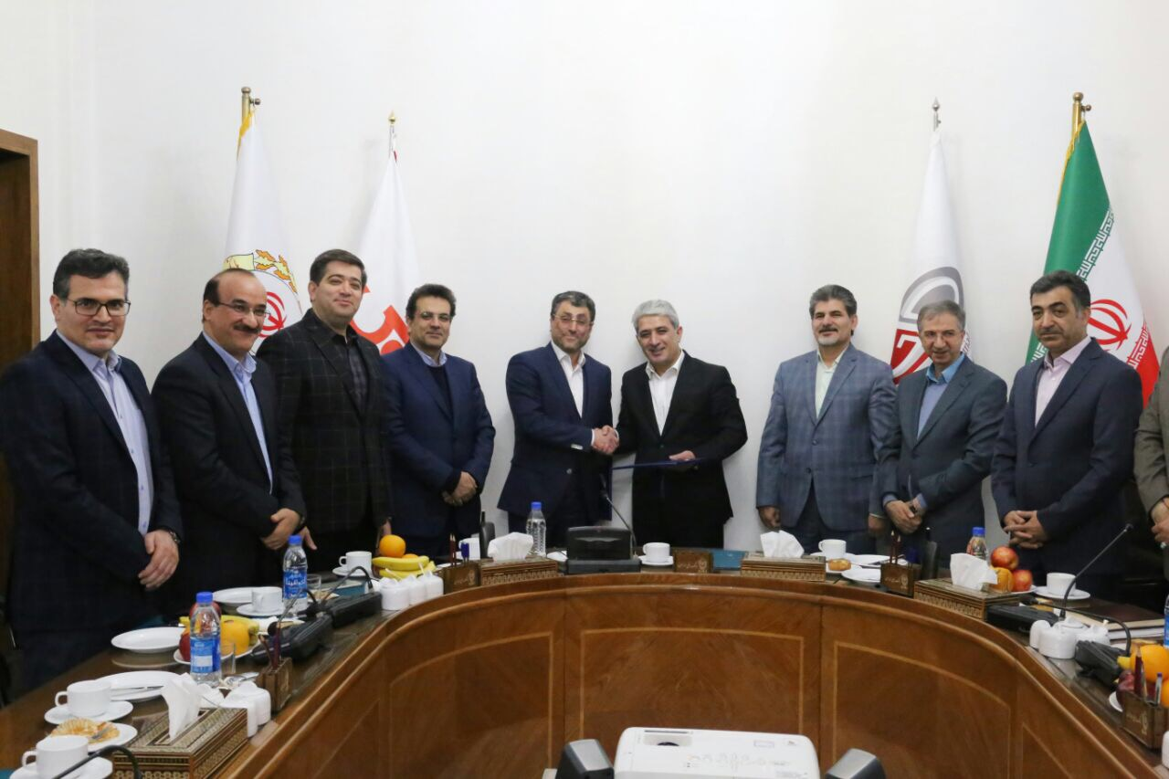 Ofogh Koorosh Chain Stores Sign MoU with Bank Melli Iran